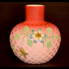 Quilted Coralene Vase