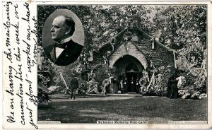 McKinley 5 - Memorial